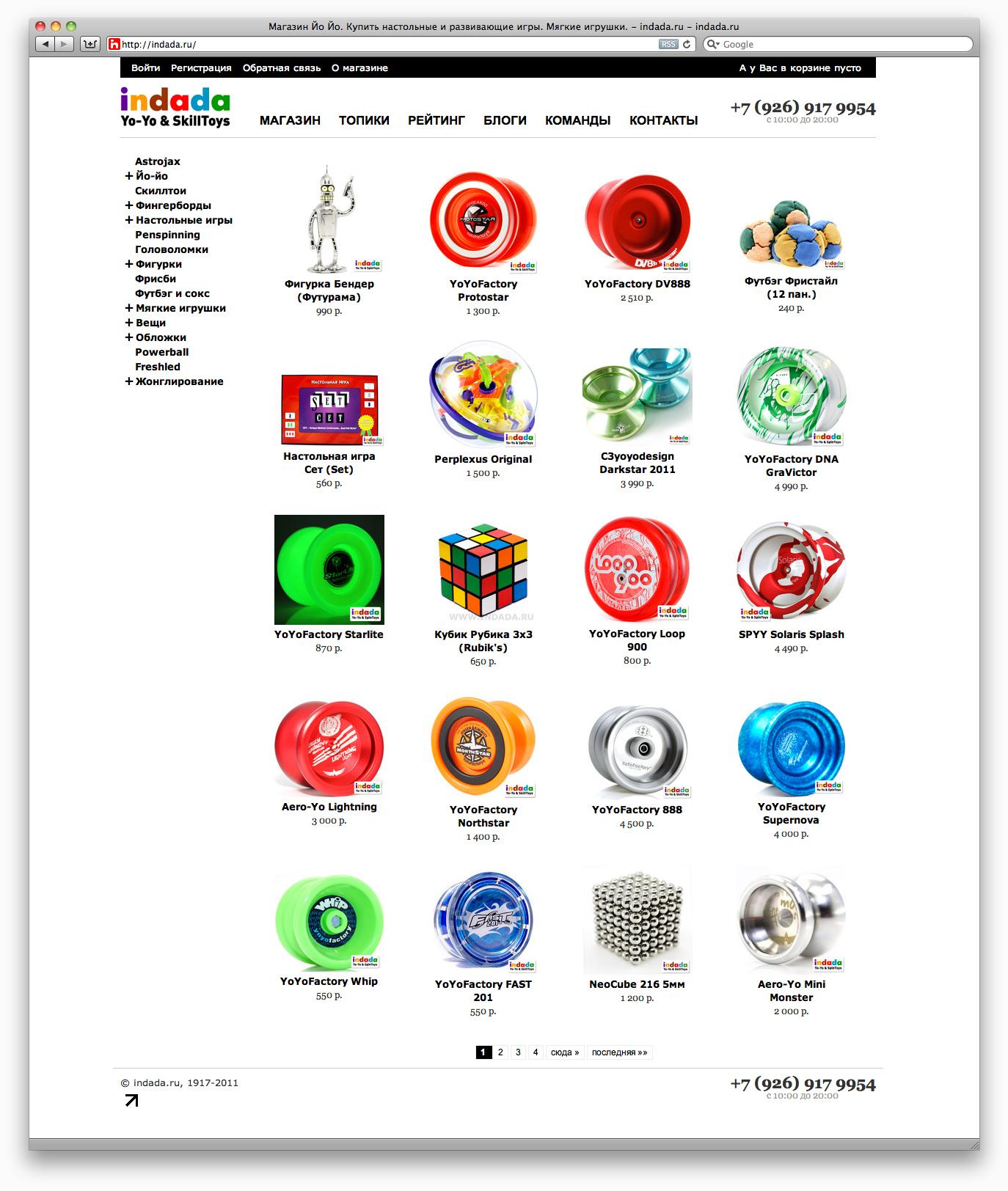 839f2e220df На главную страницу вынесены спецпредложения или новинки. Это вариант для  тех интернет-магазинов